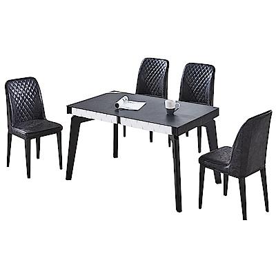 AT HOME-現代4.3尺黑色岩燒強化玻璃餐桌椅組-一桌四椅(130*80*75cm)