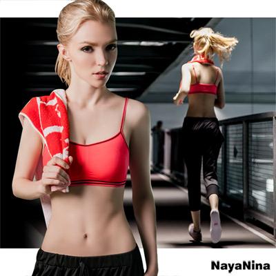 運動內衣 低強度細肩無鋼圈運動內衣S-XL(桃粉) Naya Nina