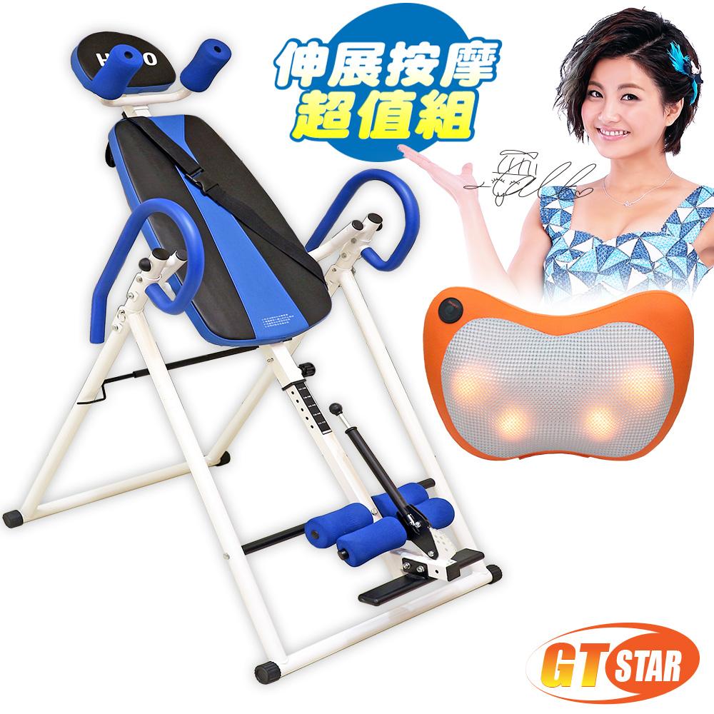 (GTSTAR) 宇宙藍太空倒立訓練機伸展舒緩組(按摩枕顏色隨機)