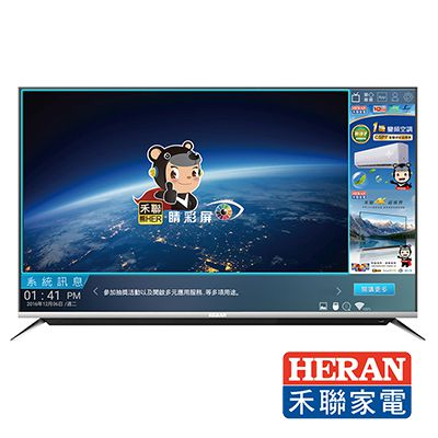 HERAN禾聯 43吋 4K UHD液晶顯示器+視訊盒 HD-43UDF68