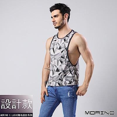 男內衣 設計師聯名-幾何迷彩時尚健身開衩背心--灰色 MORINOxLUCAS