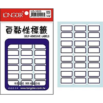 龍德 LD-1023 藍框 自黏標籤 144P  (20包/盒)
