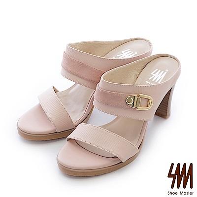 SM-台灣全真皮-極簡一字形性感中高粗跟拖鞋-粉色