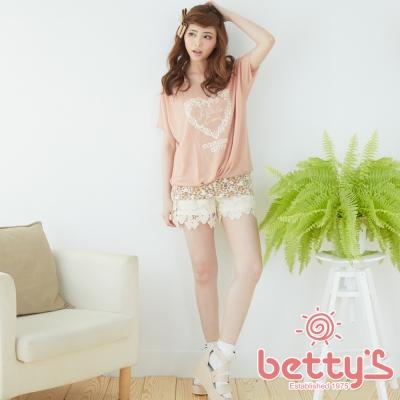 betty-s貝蒂思-簍空蕾絲鬆緊內搭短褲-米白色