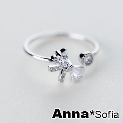 【3件5折】AnnaSofia 美結點鑽相遇 925純銀開口戒指(銀系)