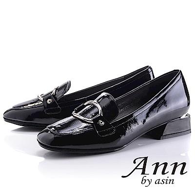 Ann by asin學院物語~簡約飾釦光澤質感真皮低跟鞋(黑色)