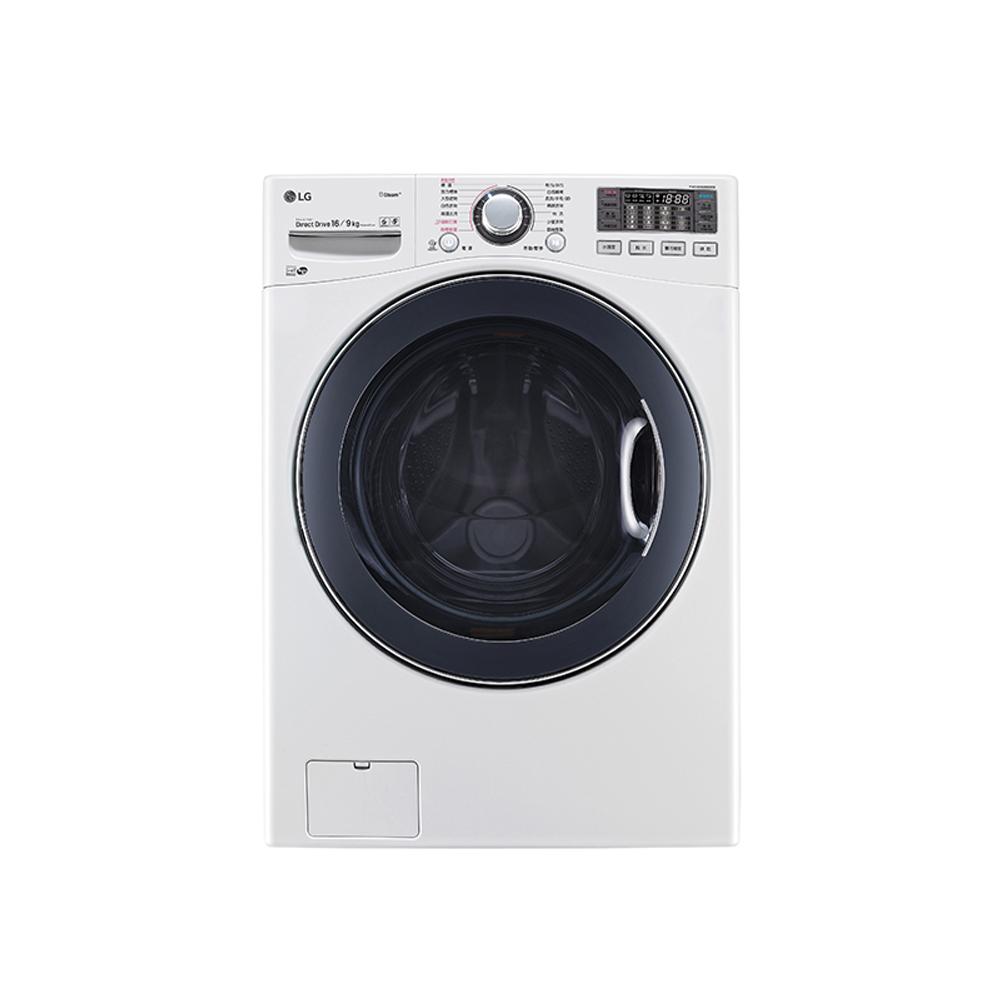 LG16公斤蒸氣洗脫烘滾筒洗衣機 (白色)WD-S16VBD