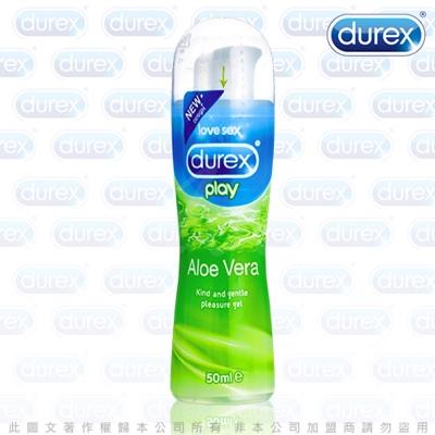 Durex杜蕾斯 蘆薈情趣潤滑液50ml