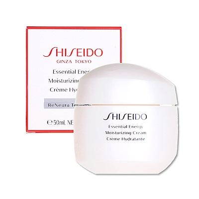 SHISEIDO資生堂 國際櫃 激能量水乳霜50ml