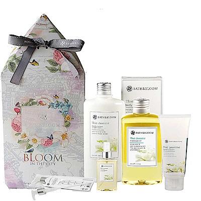 (母親節) 茉莉純淨香氛禮盒