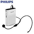 (時時樂)【Philips 飛利浦】 SBM200/93 攜帶式擴音器