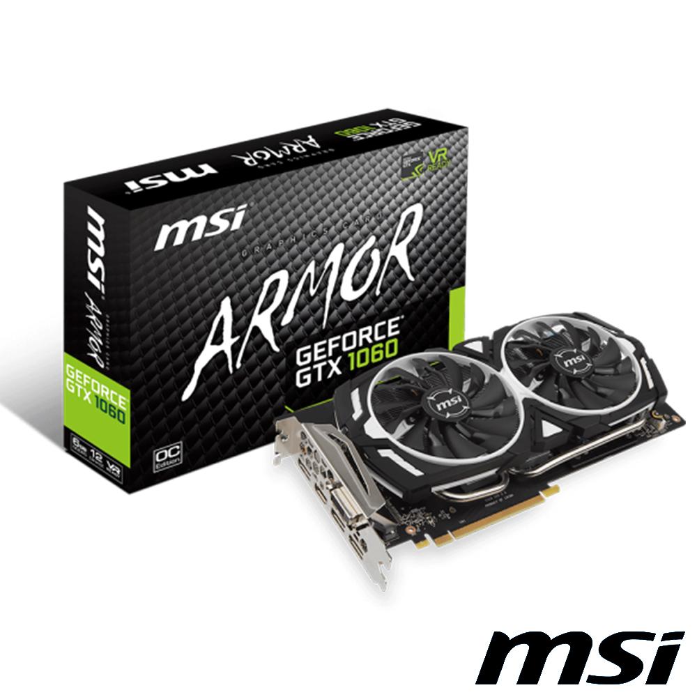MSI GTX 1060  ARMOR 6G OCV1 Gaming虎
