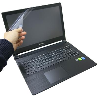 EZstick Lenovo FLEX <b>2</b> 15 專用 防藍光螢幕貼
