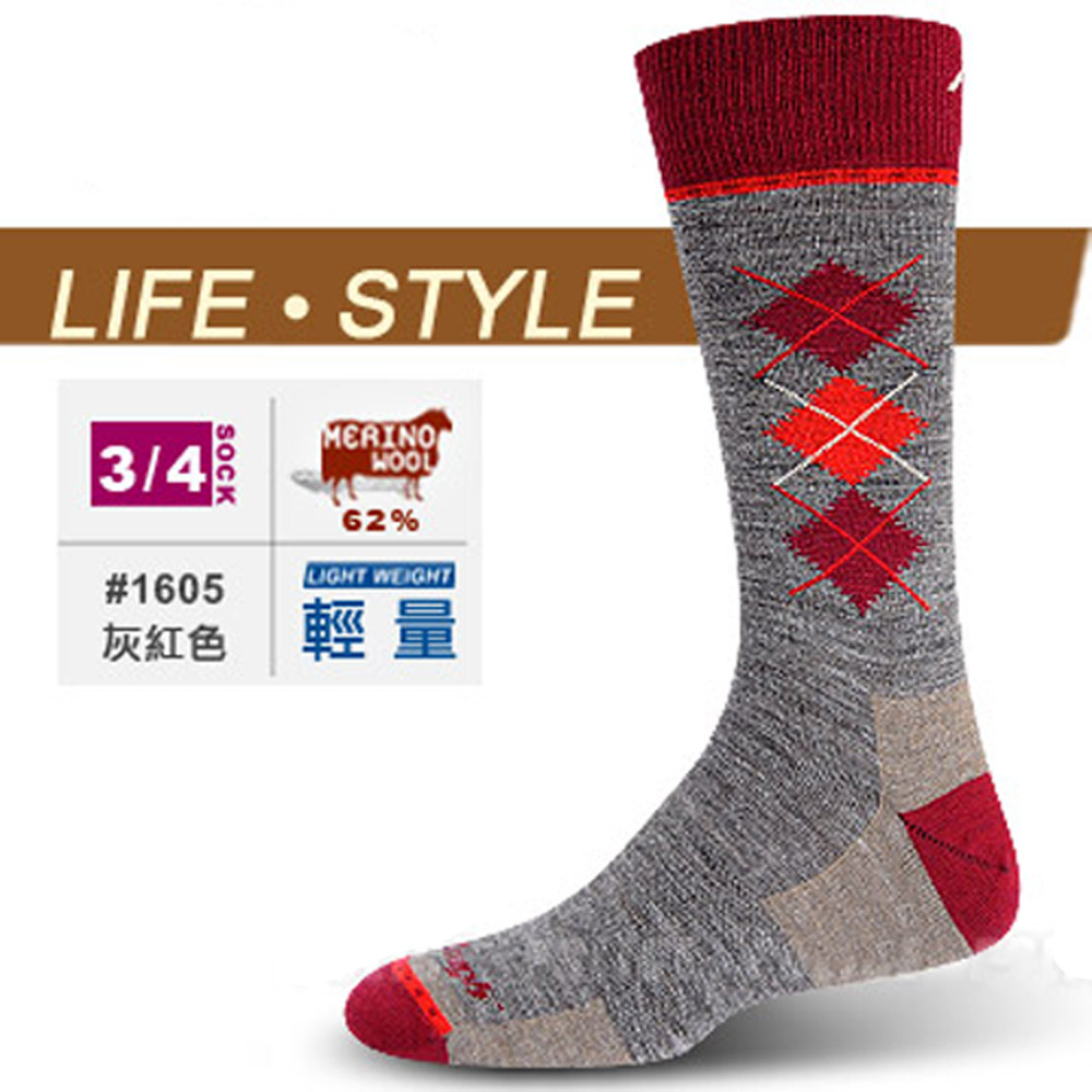 【DARN TOUGH 】VERMONT 美麗諾羊毛襪(2入)_灰紅