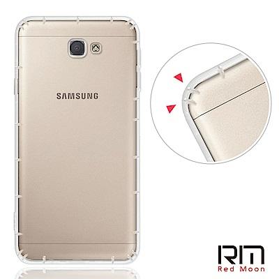 RedMoon 三星 Galaxy J5 Prime 防摔透明TPU手機軟殼