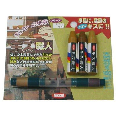 日本Nikken木製品簡易補修組(淺色系)-全組3支(色) 小補色筆2色