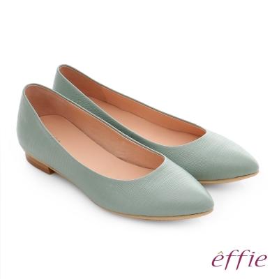 effie 輕甜自適 素面真皮壓紋低跟鞋 淺綠色