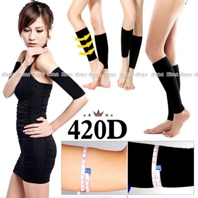 Kiret-腿套-420D束小腿套-手臂兩用