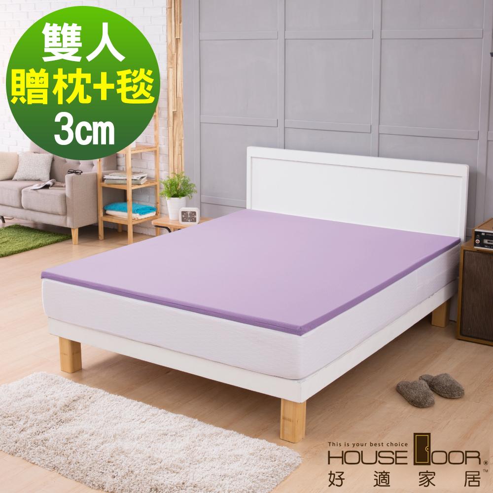 HouseDoor 吸濕排濕布 平面型3cm竹炭記憶床墊全能組-雙人5尺