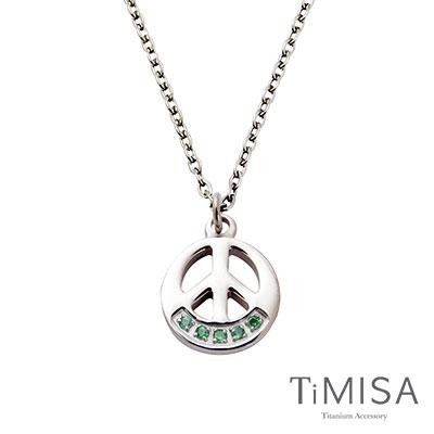 TiMISA《和平風尚》純鈦項鍊-三色可選