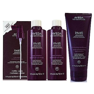 AVEDA 蘊活菁華滋養液150ml*2(環保包/升級版)+蘊活潤髮乳200ml(升級版)