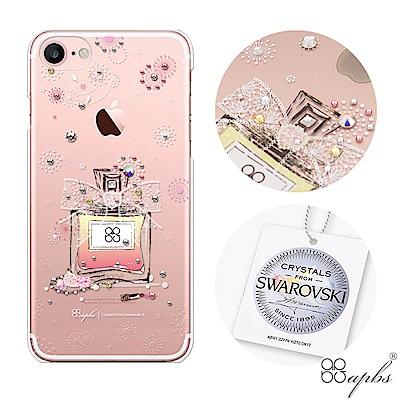 apbs iPhone8/7 4.7吋施華洛世奇彩鑽手機殼-維也納馨香