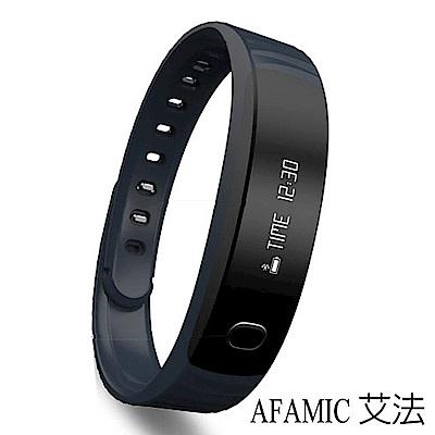 【AFAMIC 艾法】H8藍芽智能運動手環 運動手錶 防盜智慧手錶
