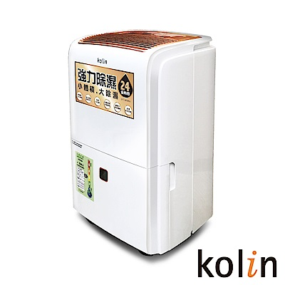 Kolin歌林 智慧節能自動濕控24公升強力除濕機(KJ-A251B)