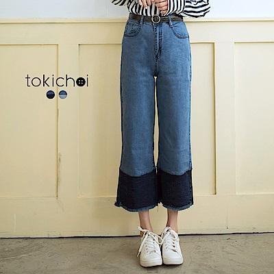 東京著衣-潮流剪接牛仔寬褲