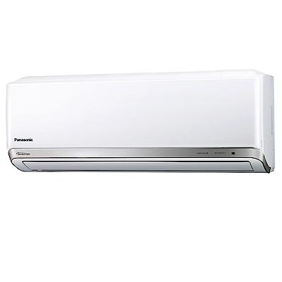國際牌4.5坪【變頻PX系列】R32冷暖分離式CS-PX28BA2/CU-PX28BHA2