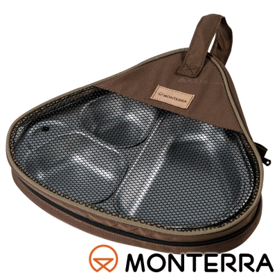 【MONTERRA 韓國】托盤餐具四件套組 UTA 61
