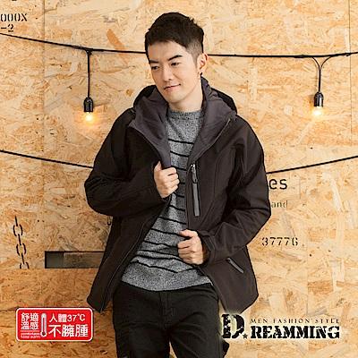 Dreamming 型男機能軟殼戶外內刷毛連帽外套-黑色