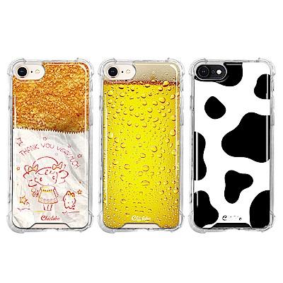 Chiclobe Apple iPhone 8/7 反重力防摔殼- 美食系列