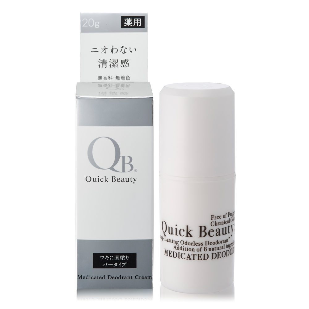 白金級QB零體味持久體香棒20g