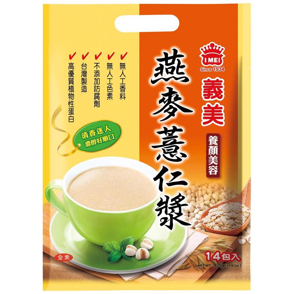 義美 燕麥薏仁漿(30gx14包)