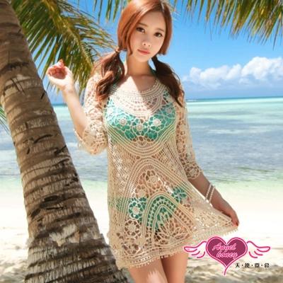 罩衫 復古浪漫 波西米亞風罩衫(米F)AngelHoney天使霓裳