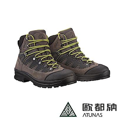 【ATUNAS 歐都納】男款防水防滑耐磨中筒登山健行鞋GC-1702深灰/草綠