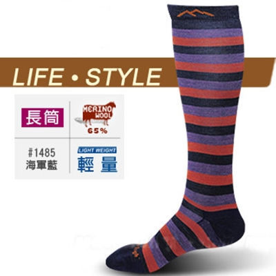 【DARN TOUGH 】VERMONT 美麗諾羊毛襪(2入)_海軍藍