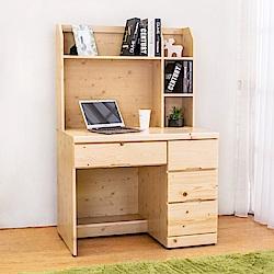 Bernice-松木3.3尺松木書桌(上座+下座)-98x59x150cm