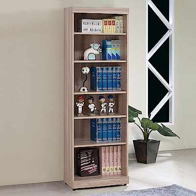 Homelike 露比2尺開放書櫃-60x32x183cm