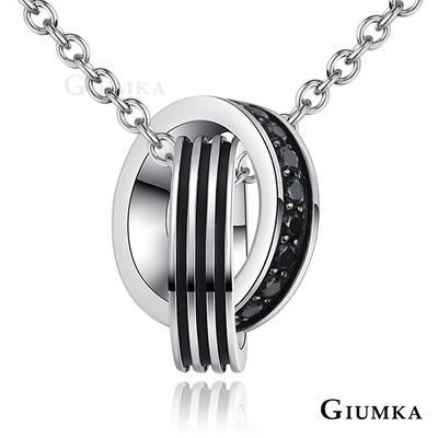 GIUMKA雙圈情侶項鍊 忠貞不渝珠寶白鋼男鍊-黑色