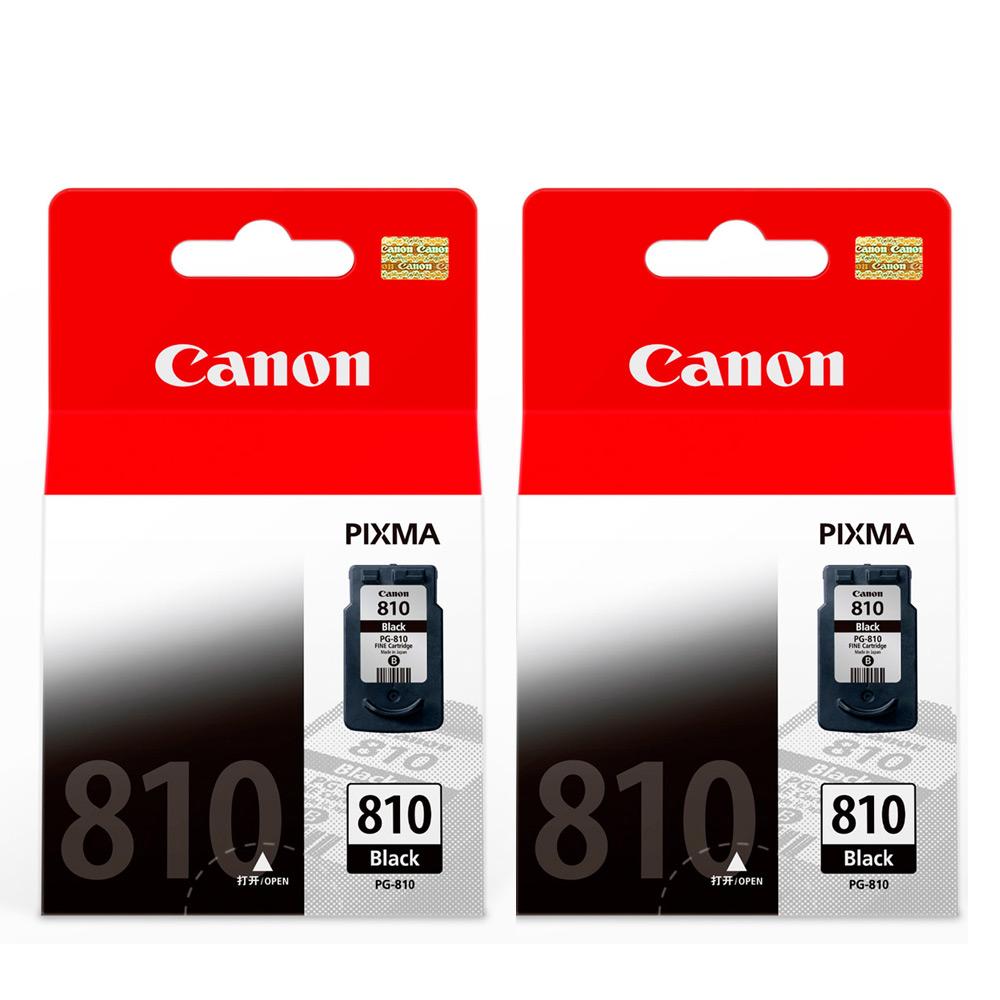 CANON PG-810BK 原廠黑色墨水匣組合(2顆入)