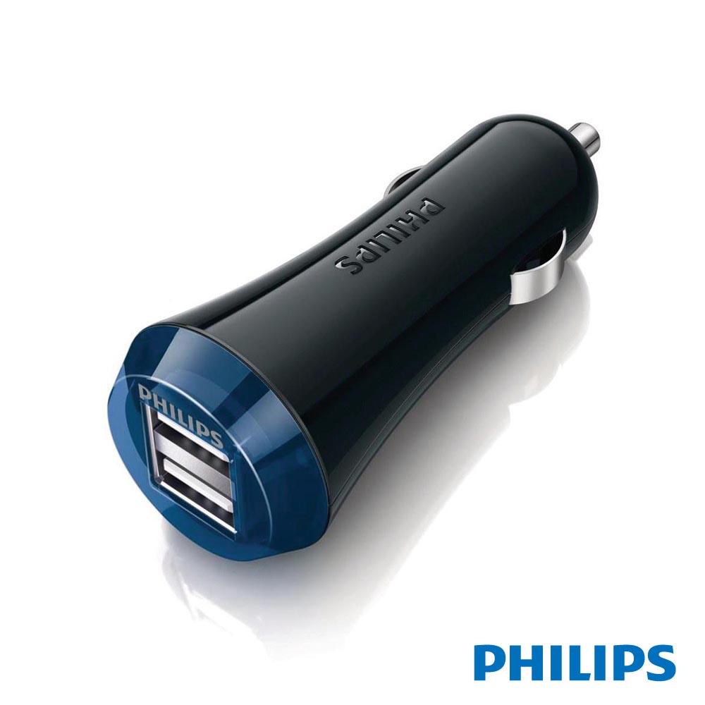 PHILIPS 2.1A 雙USB 車用充電器 DLP2257