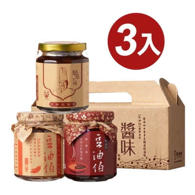 豆油伯 夏日火辣辣料理<b>3</b>入組(椒麻醬/天香麻辣醬/辣豆瓣醬)