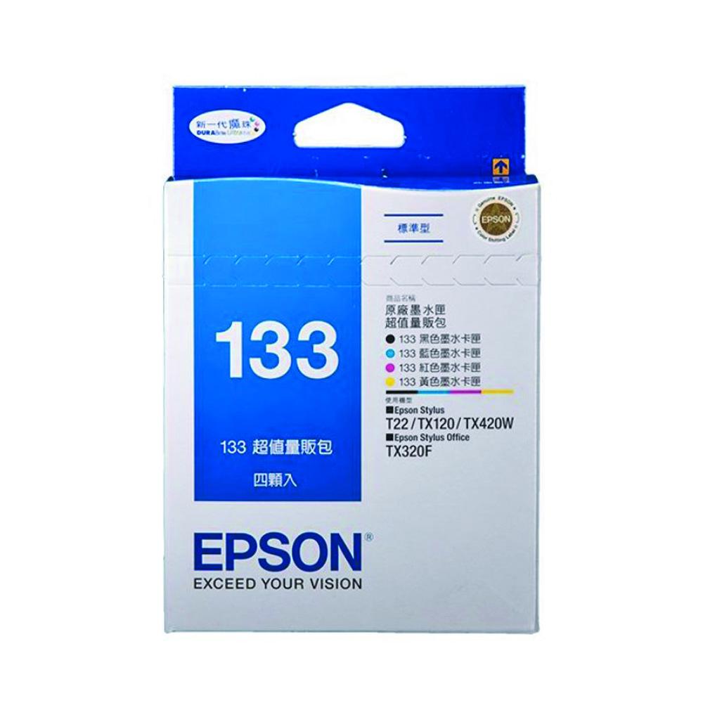 EPSON NO.133 量販包 (4 顆包裝 )-C13T133650