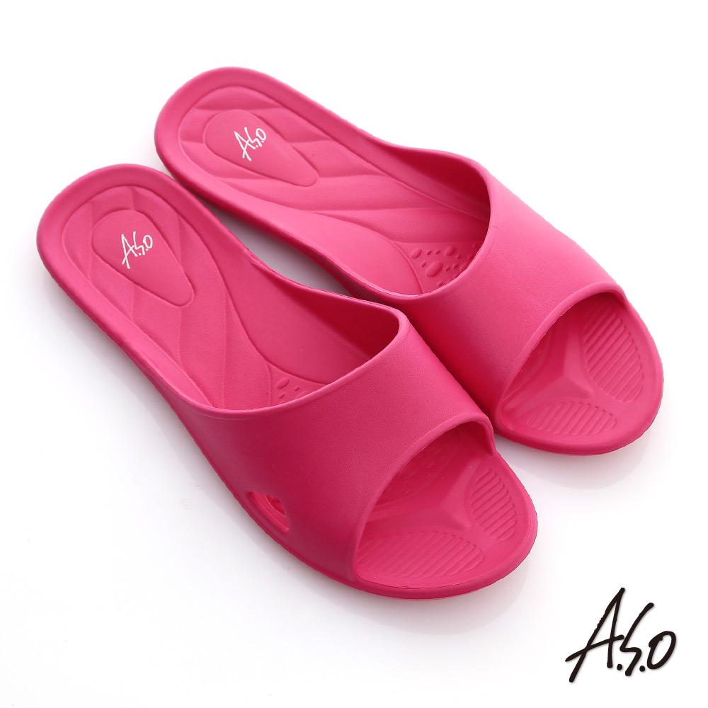 A.S.O 輕量系列 輕盈舒適居家拖鞋 桃紅