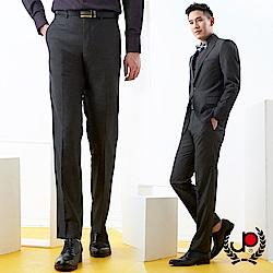極品西服 品味修身舒適混紡平面西褲_灰色(BS733-1)
