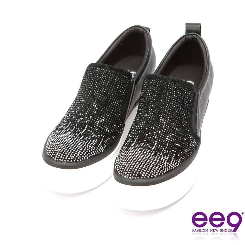 ee9~率性焦點~奢華夢幻晶鑽牛皮素面百搭內增高休閒鞋*黑色