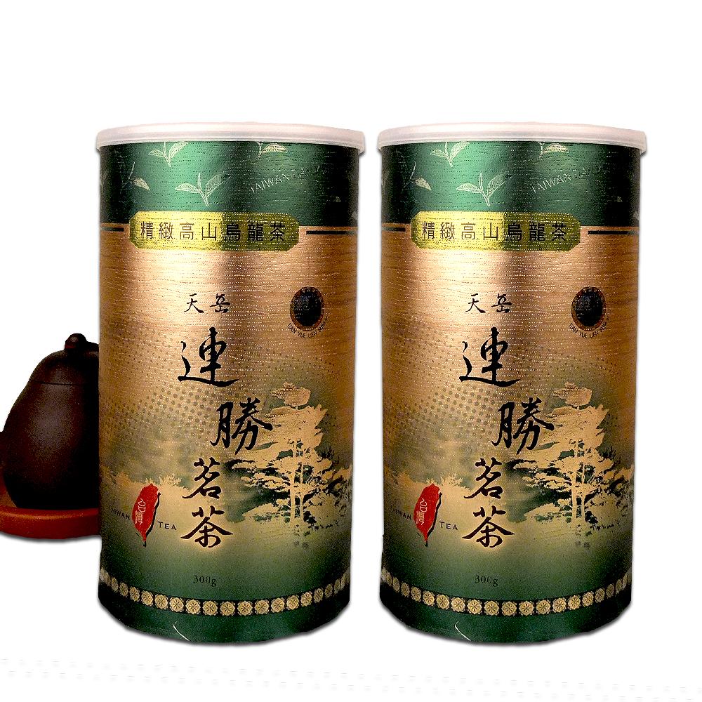 【天岳連勝】精緻高山烏龍茶 (600g)