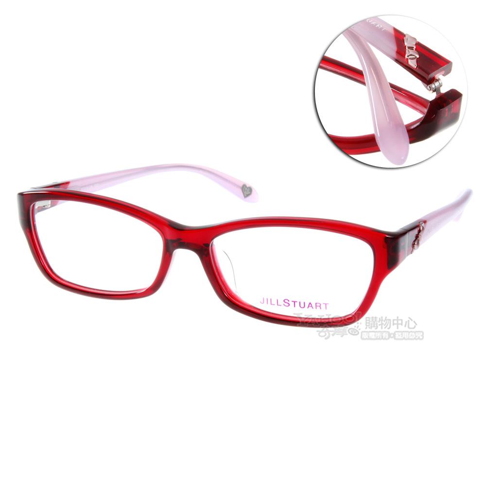 JILL STUART眼鏡 經典蝴蝶結款/紅紫#JS60026 C03